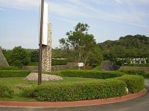 常滑市営 高坂墓園の画像