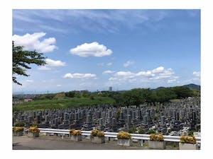 春日井市営 潮見坂平和公園の画像
