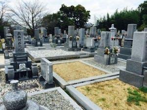 丸亀市営 高丸墓地の画像
