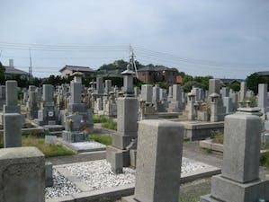 丸亀市営 城南共葬墓地の画像