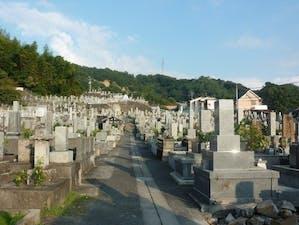 松山市営 天徳寺境外墓地の画像