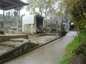 松山市営 鷺谷墓地の画像