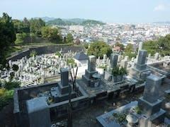 松山市営 宝塔寺境外墓地の画像