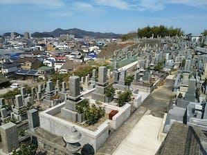 松山市営 大明神墓地の画像