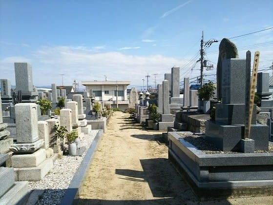 松山市営 垣生墓地