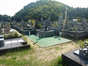 松山市営 梅津寺墓地の画像