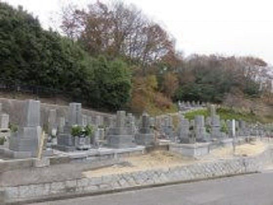 今治市営 大谷墓地