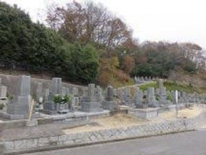 今治市営 大谷墓地の画像