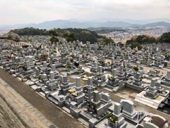 今治市 大谷墓園墓地