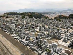 今治市 大谷墓園墓地の画像