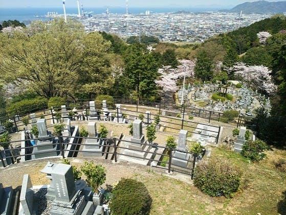 四国中央市営 桃山墓園