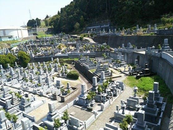 四国中央市営 桃山新墓園