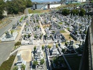 四国中央市営 横地山墓園の画像