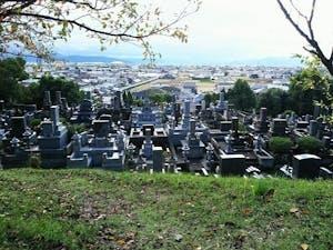 熊本市営 城山墓園の画像