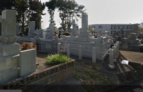 熊本市営 小峯墓地