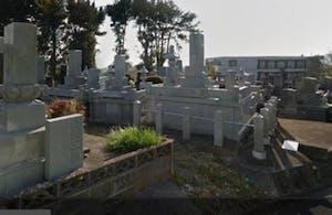 熊本市営 小峯墓地の画像
