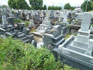 熊本市営 清水墓園の画像