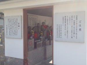 赤川霊園の画像