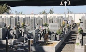 高石市営 浜墓地の画像