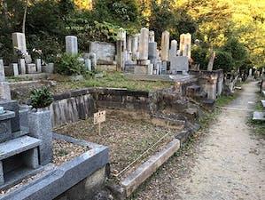 京都市営 清水山墓地の画像