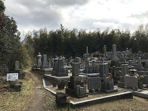 平尾墓地の画像