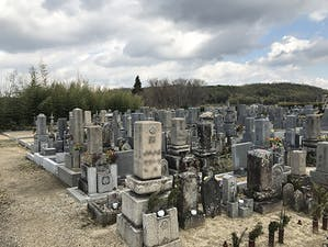 上狛墓地の画像