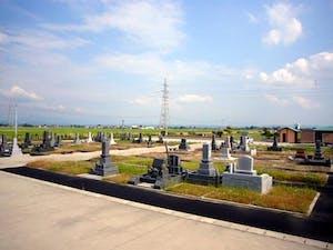 燕市営 燕霊園の画像