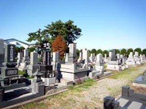 燕市墓地公園の画像