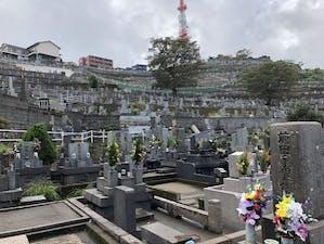 鹿児島市営 郡元墓地の画像