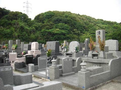 鹿児島市営 星ヶ峯墓園