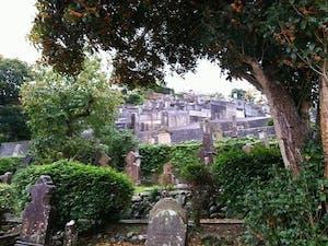 長崎市営 大浦国際墓地の画像