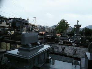長崎市営 家野墓地の画像