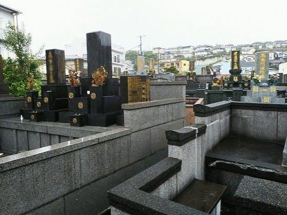 長崎市営 昭和墓地