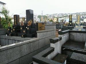 長崎市営 昭和墓地の画像