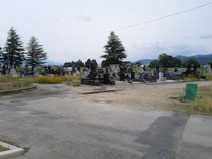 長井市霊園の画像