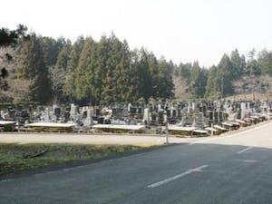 酒田市営 やすらぎ霊園の画像