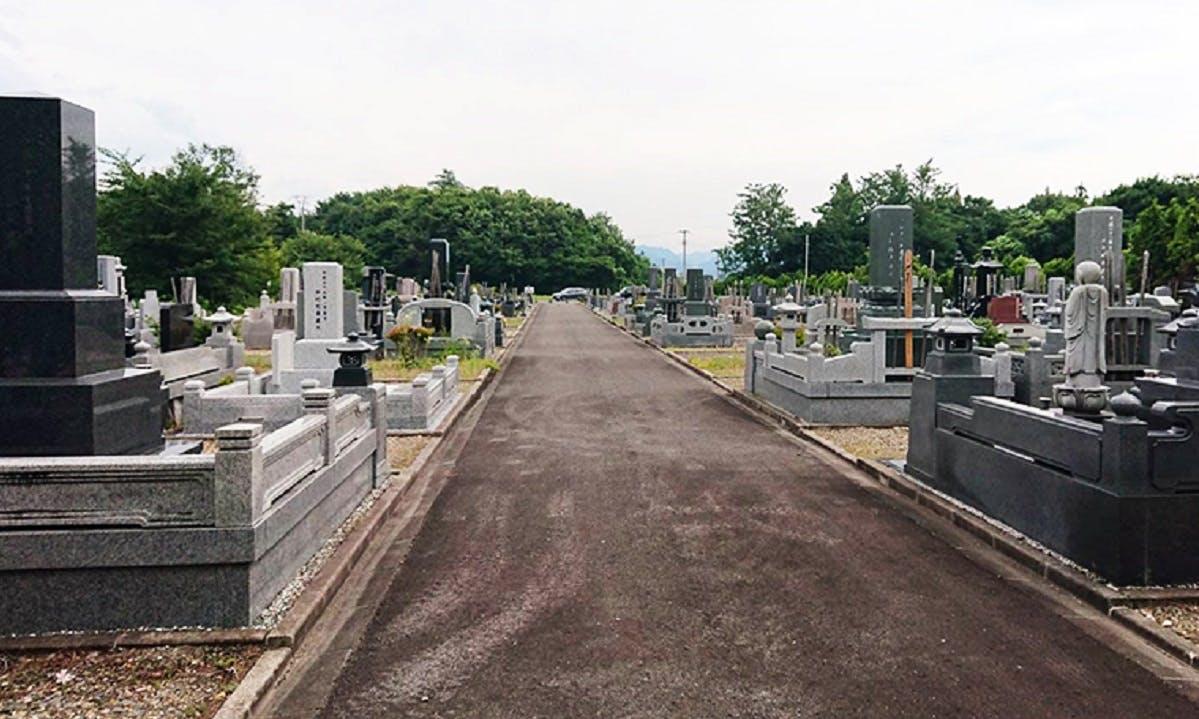 会津若松市営 冬木沢墓園