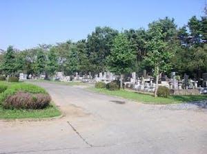 南相馬市営 原町陣ケ崎公園墓地の画像