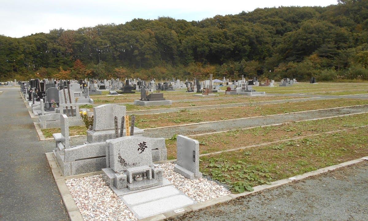 盛岡市営 新庄墓園