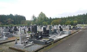 藤根墓園の画像