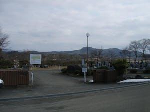 花巻市営 高木墓園の画像