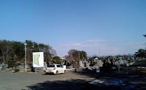 花巻市営 松園墓園の画像