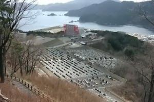 釜石市営 大平墓園の画像
