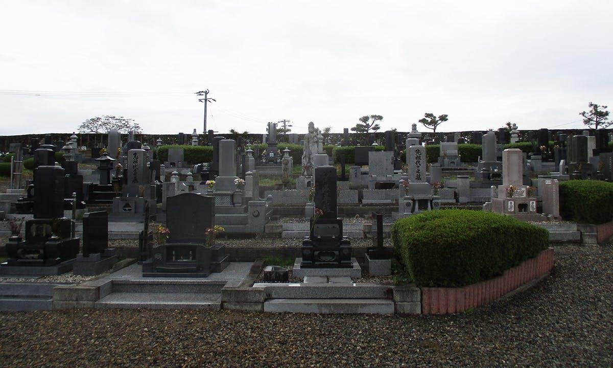 花巻市営 東和墓園