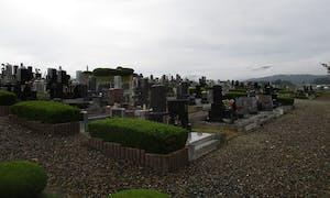 花巻市営 東和墓園の画像