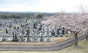 青森市八甲田霊園の画像