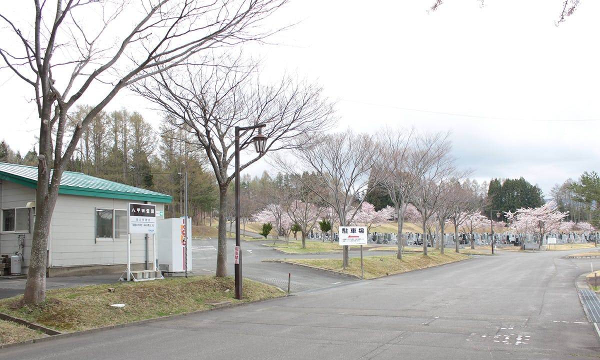 青森市八甲田霊園