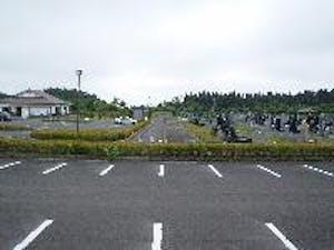 八戸市営 西霊園の画像