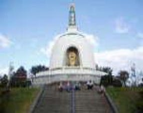 秋田市営 平和公園の画像