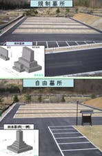 湯沢市営 湯沢墓地公園の画像